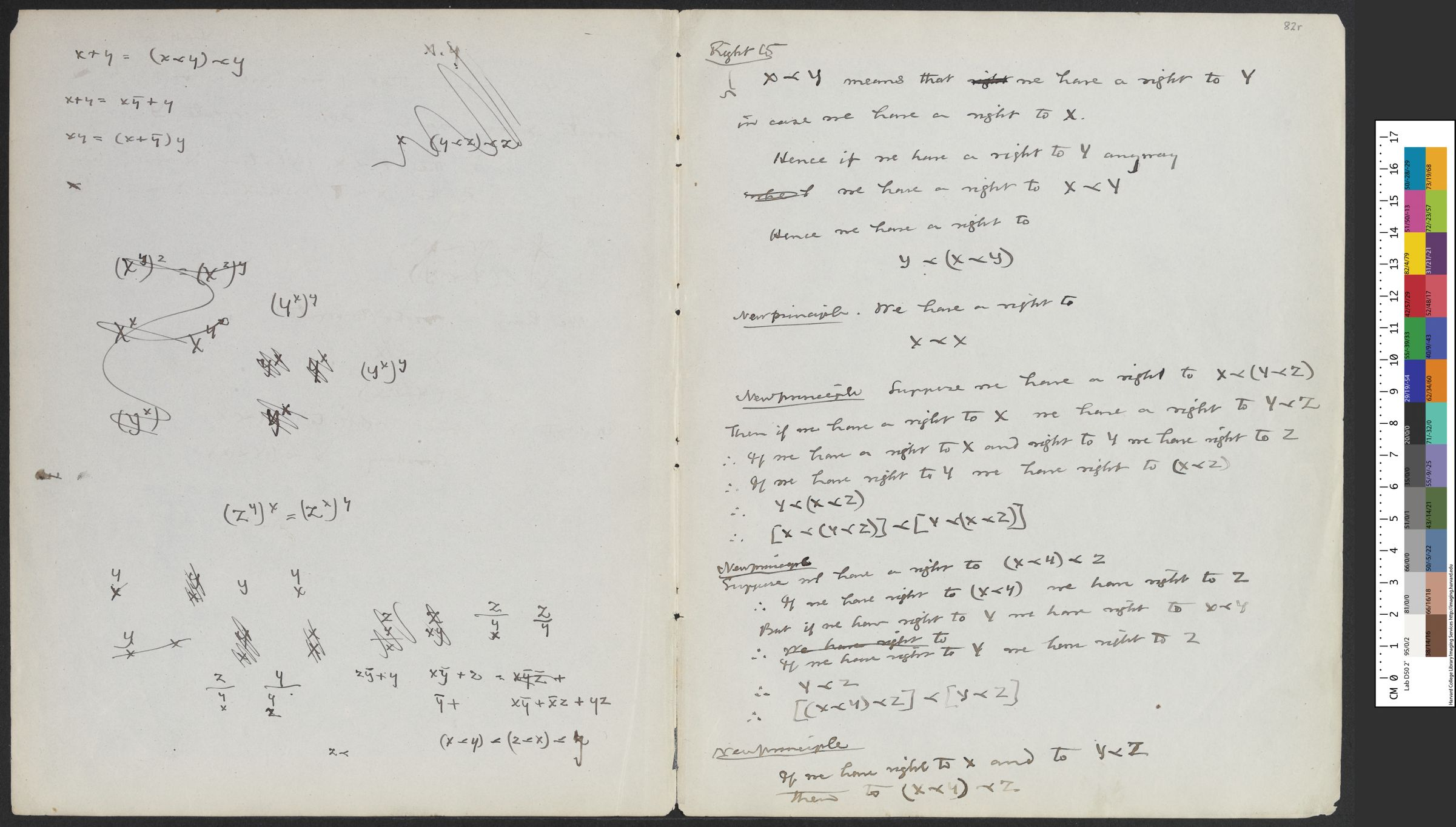 Peirce Logic Notebook, Charles Sanders Peirce Papers MS AM 1632 (339)