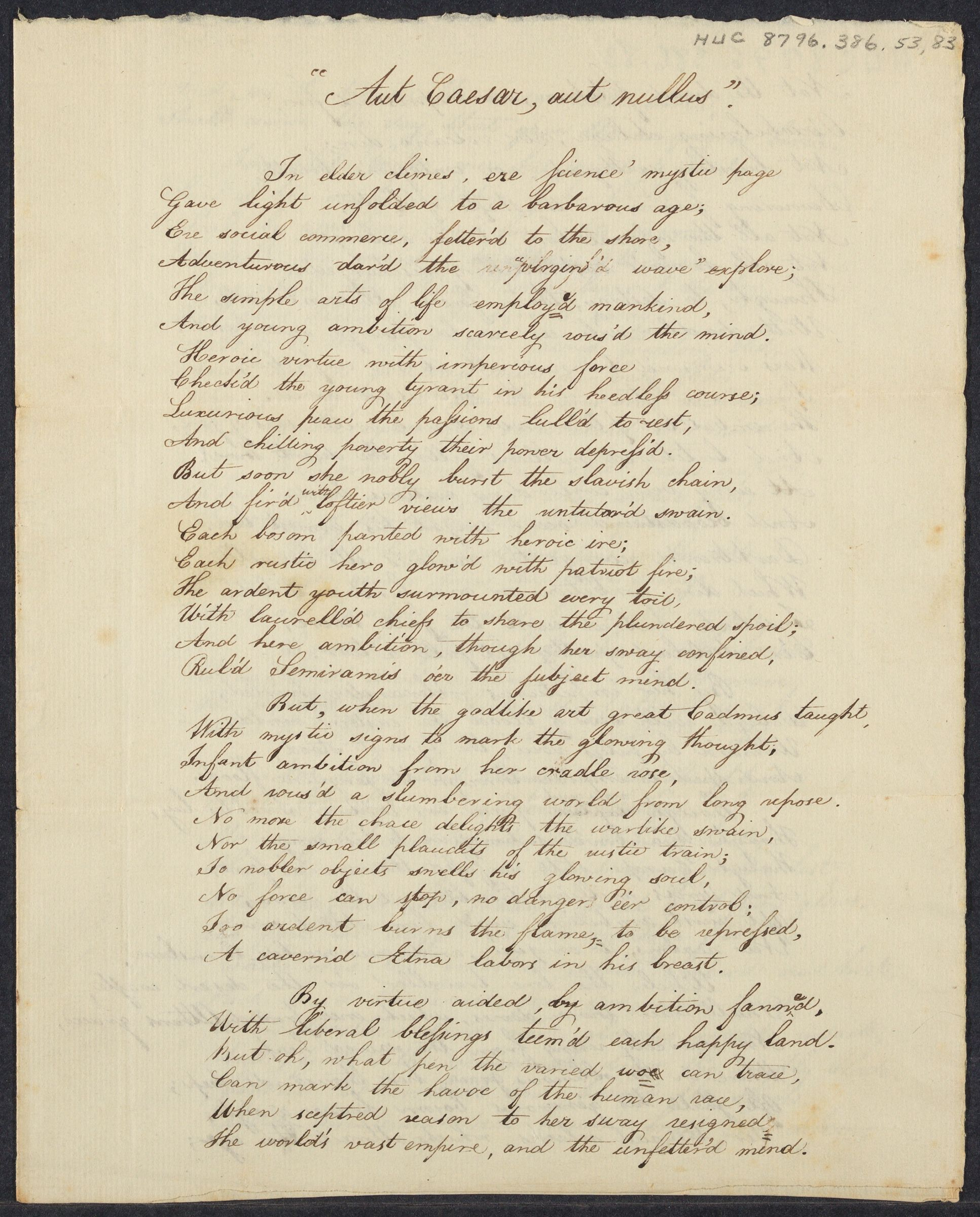 Student poem composed by Joseph Story, 1796