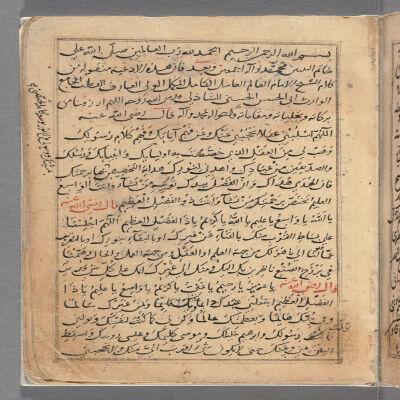 "<bdi class=""metadata-value"">Adʻiyah manqūlah min kalām Abī al-Ḥasan al-Ḥasanī al-Shādhilī</bdi>"