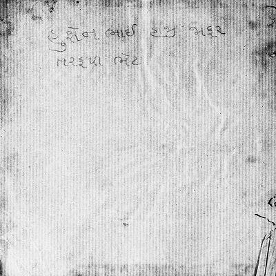 """<bdi class=""""metadata-value"""">100 ginānjī ćopaḍī ćogaḍīevārī</bdi>"""