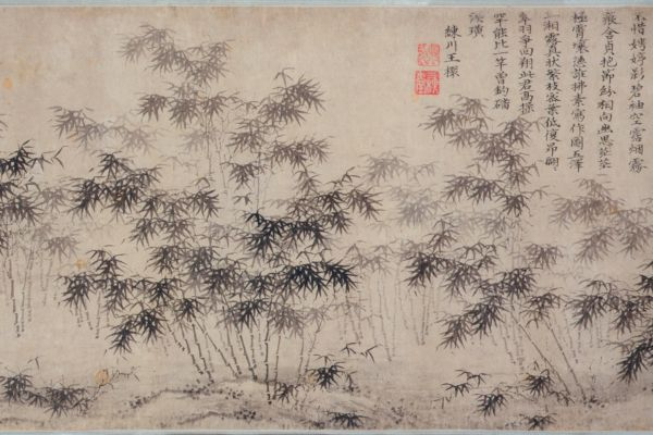 Handscroll:  Ten Thousand Bamboo in Mist and Rain