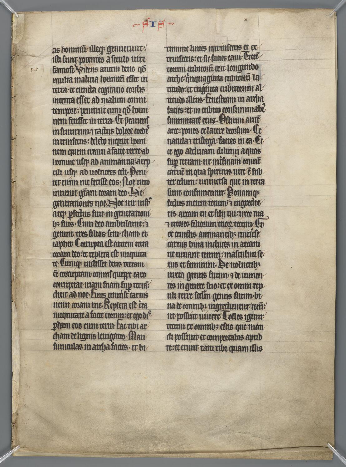 f. 1r (seq. 1)