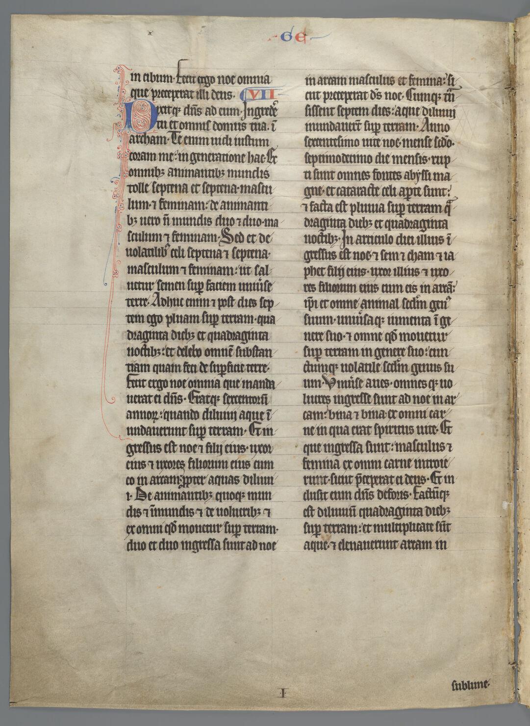 f. 1v (seq. 2)