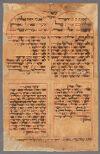 Monis, Judah, 1683-1764. Biblical texts in Hebrew, circa 1740s? HUG 1580.7, Harvard University Archives.
