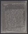 Elliott, Stephen, 1771-1830. Stephen Elliott papers, 1791- approximately 1947. Letter of Ambrose-Marie-François-Joseph Palisot de Beauvois, 1810 September 14. gra00020. Archives of the Gray Herbarium, Botany Libraries, Harvard University.