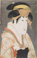 Actor Segawa Kikunojô 3Rd As Oshizu, The Wife Of Tanabe Bunzô From The Play