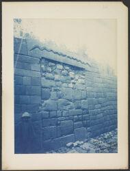 Inca doorway (blocked up), [on] street in Cuzco, second serpent over door.