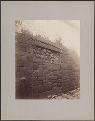 Cuzco, Inca doorway, symbol of serpent