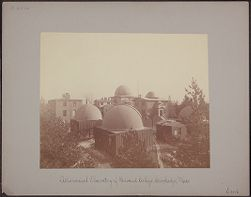 Astronomical Observatory of Harvard College Cambridge, Mass. [after 1893]