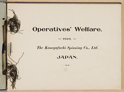 Operatives' Welfare, The Kanegafuchi Spinning Co., Ltd., Japan.   Social Museum Collection