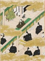 The Paulownia Pavilion (Kiritsubo), Illustration To Chapter 1 Of The Tale Of Genji (Genji Monogatari)