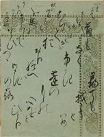 A Waste Of Weeds (Yomogiu), Calligraphic Excerpt From Chapter 15 Of The Tale Of Genji (Genji Monogatari)