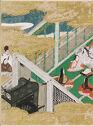 Wisps Of Cloud (Usugumo), Illustration To Chapter 19 Of The Tale Of Genji (Genji Monogatari)