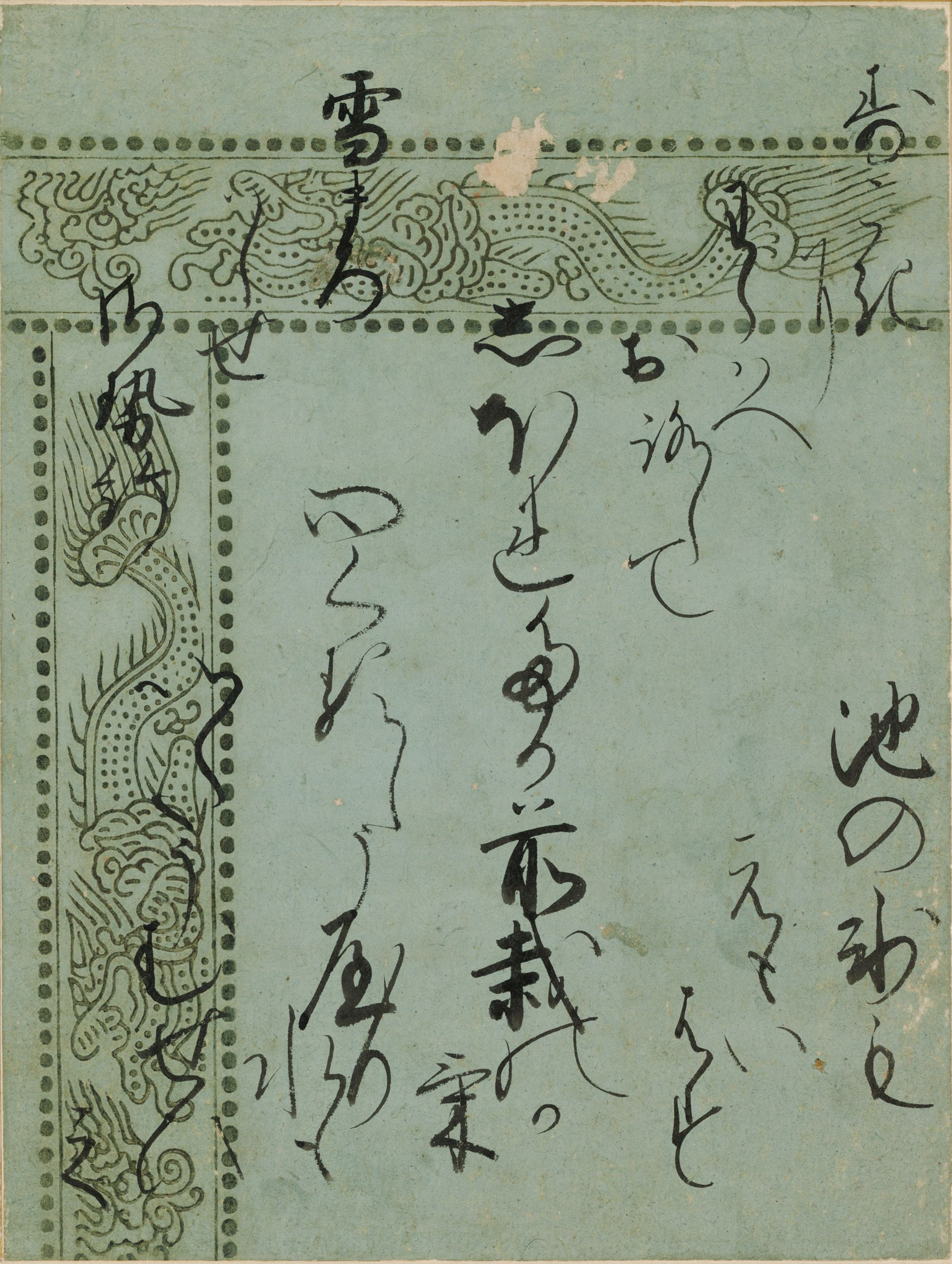The Bluebell (Asagao), Calligraphic Excerpt From Chapter 20 Of The Tale Of Genji (Genji Monogatari)
