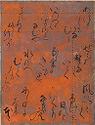 The Pink (Tokonatsu), Calligraphic Excerpt From Chapter 26 Of The Tale Of Genji (Genji Monogatari)