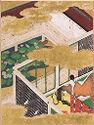 Spring Shoots Ii (Wakana: Ge), Illustration To Chapter 35 Of The Tale Of Genji (Genji Monogatari)