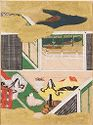 The Flute (Yokobue), Illustration To Chapter 37 Of The Tale Of Genji (Genji Monogatari)
