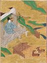 Evening Mist (Yûgiri), Illustration To Chapter 39 Of The Tale Of Genji (Genji Monogatari)