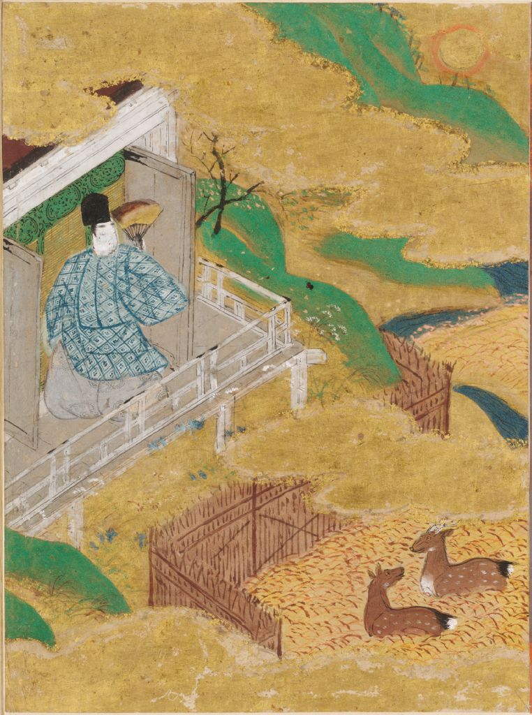 Evening Mist (Yūgiri), Illustration To Chapter 39 Of The Tale Of Genji (Genji Monogatari)