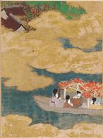 Trefoil Knots (Agemaki), Illustration to Chapter 47 of the Tale of Genji (Genji monogatari)