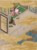 Bracken Shoots (Sawarabi), Illustration To Chapter 48 Of The Tale Of Genji (Genji Monogatari)