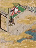 Bracken Shoots (Sawarabi), Illustration To Chapter 48 Of The Tale Of Genji (Genji Monogatari)