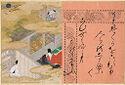 The Twilight Beauty (Yûgao), Illustration To Chapter 4 Of The Tale Of Genji (Genji Monogatari)