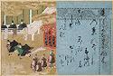 Beneath The Autumn Leaves (Momiji No Ga), Illustration To Chapter 7 Of The Tale Of Genji (Genji Monogatari)