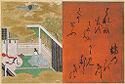 Falling Flowers (Hanachirusato), Calligraphic Excerpt From Chapter 11 Of The Tale Of Genji (Genji Monogatari)