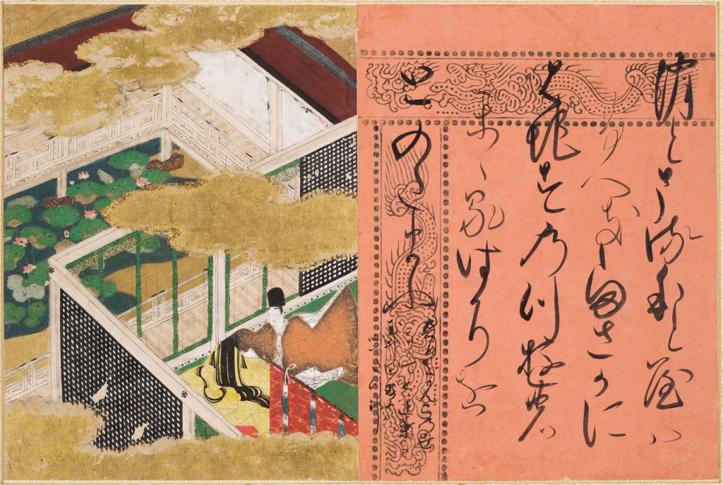 Tale Of Genji Album (Genji Monogatari Gajô) Of Illustrations And Calligraphic Excerpts, Now In Two Volumes