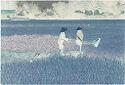 Untitled (Two Vietnamese Women In Rice Paddy, Vietnam)
