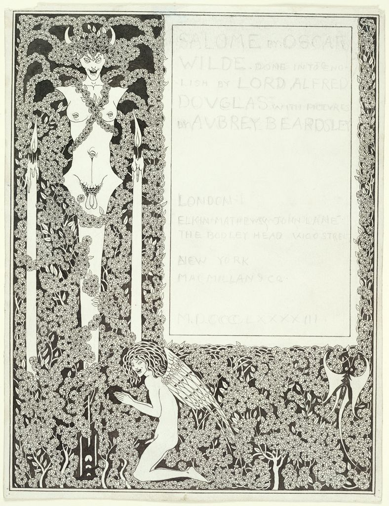 from the harvard art museums collections border design for title border design for title page verso incomplete border
