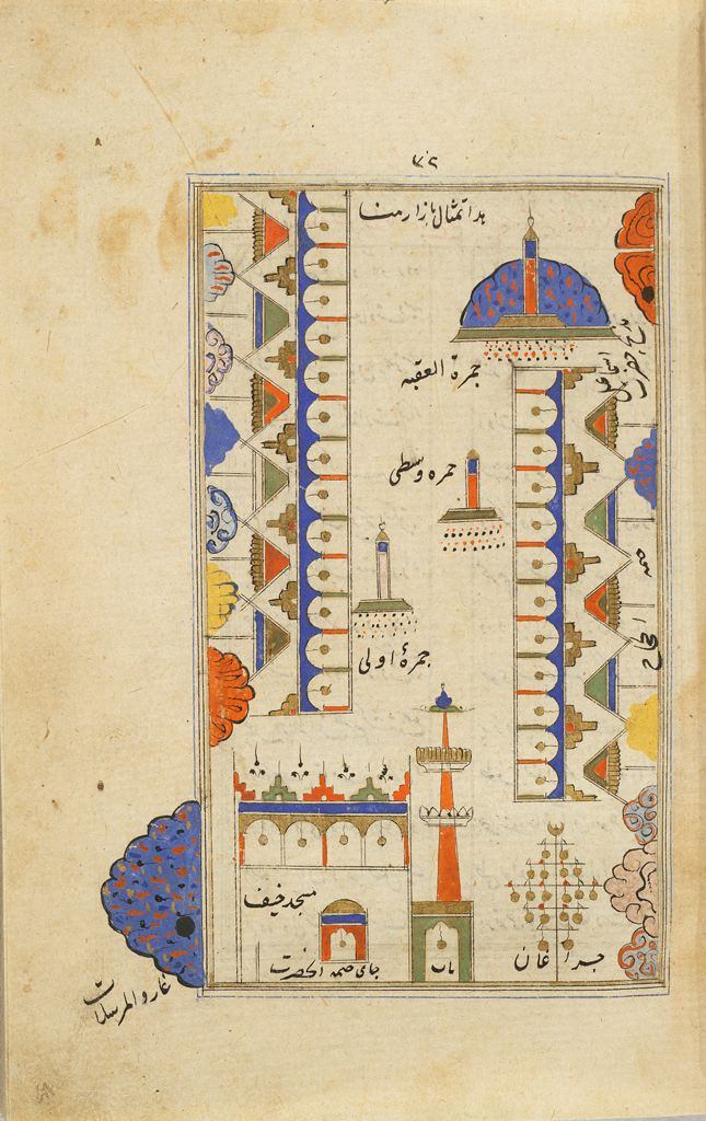 Painting (Recto), Text (Verso), Folio 32 From A Manuscript Of A Majmu`a Of Persian Texts