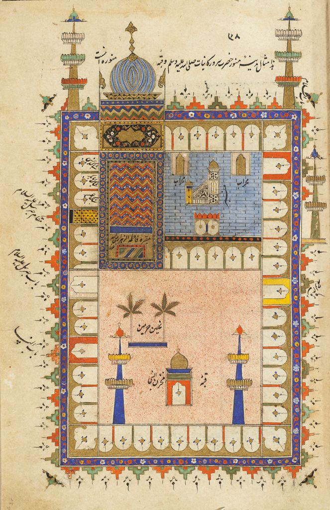 The Tomb Of The Prophet At Medina (Painting, Recto), Text (Verso), Folio 38 From A Manuscript Of A Majmu`a Of Persian Texts