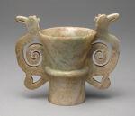 Jade Cup with Bird Handles