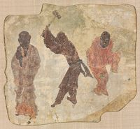 Three Figures (From The North Side Of The East Wall Of Mogao Cave 323, Dunhuang, Gansu Province)