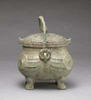 'you' Covered Ritual Wine Vessel In The Form Of Two Addorsed Owls