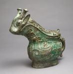 'Guang' Covered Ritual Wine Vessel with Animal, Bird, and 'Taotie' Decor