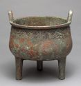 'Ding' Ritual Food Vessel With Decorative Band Of Birds And 'Leiwen' Decor
