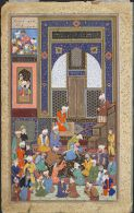 Incident in a Mosque (painting, recto; text, verso), folio 77r from a Divan (collected works) of Hafiz, left-hand side of a double page.