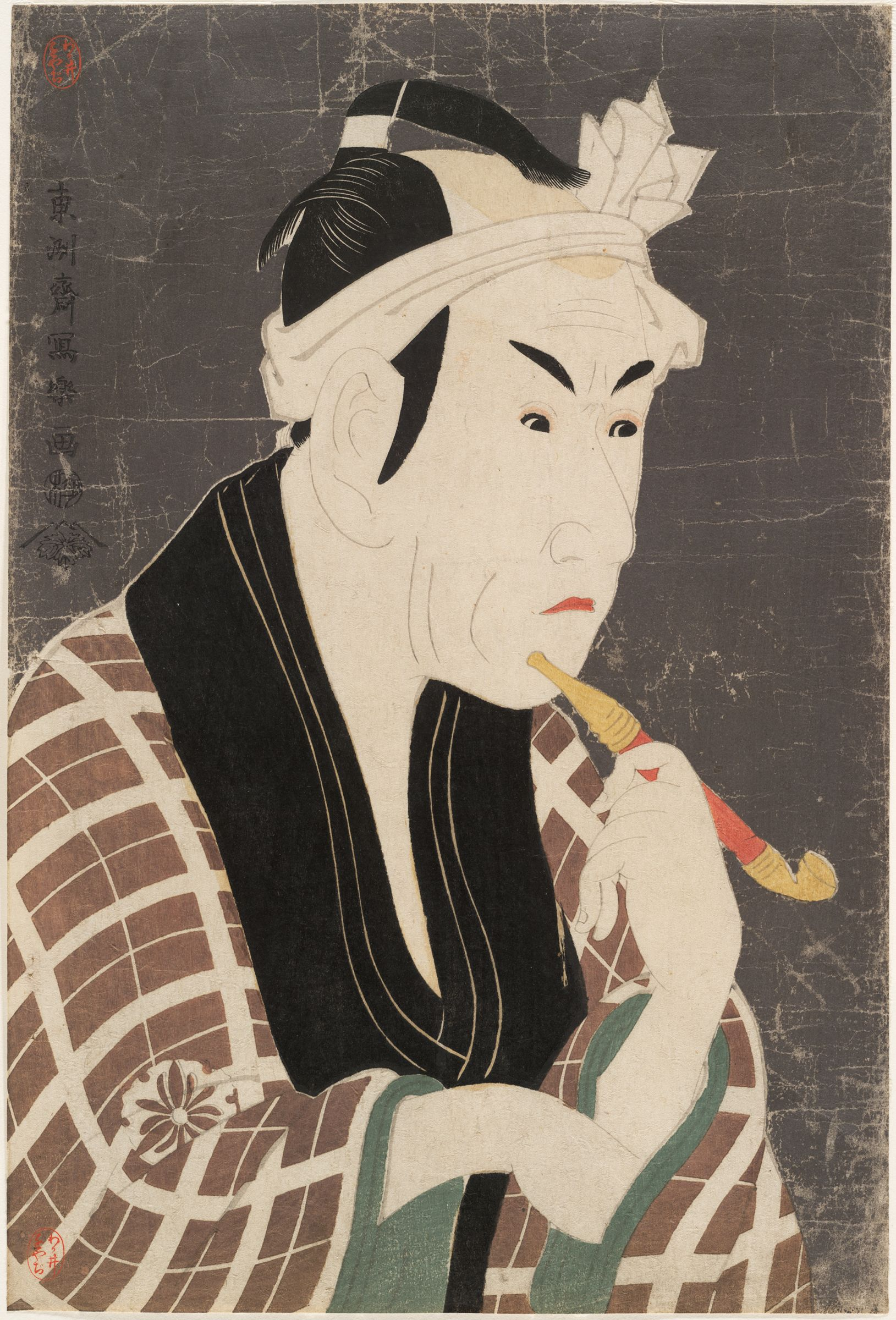 Actor Matsumoto Kôshirô Iv As Gorôbei, The Fishmonger From San'ya From The Play
