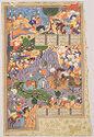Bahram Chubina Slays Kut Of Rum (Painting, Recto; Text, Verso), Folio From A Manuscript Of The Shahnama By Firdawsi