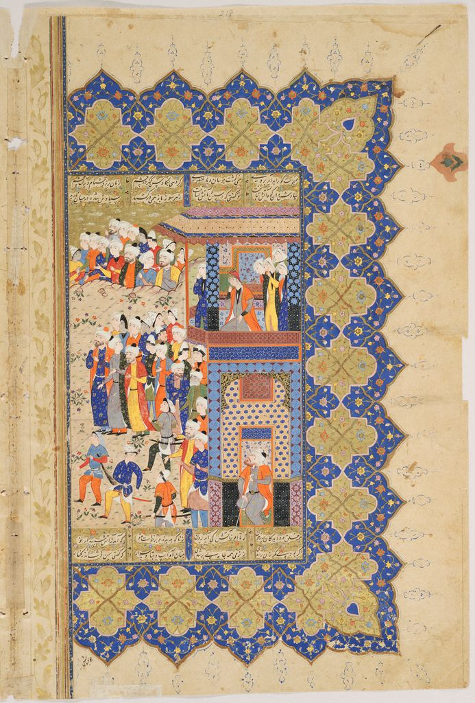 Double Page: The Trial By Fire Of Siyavush (Painting, Verso; Text, Recto), Right-Hand Side Of A Double-Page Painting From A Manuscript Of The Shahnama By Firdawsi