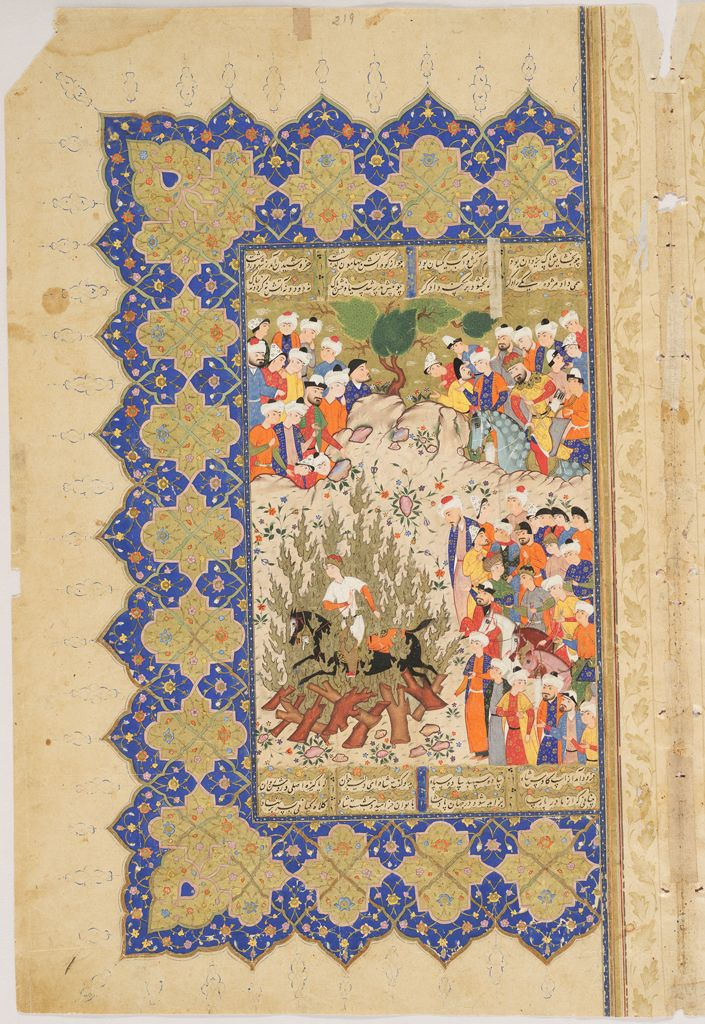 Double Page: The Trial By Fire Of Siyavush (Painting, Verso; Text, Recto), Left-Hand Side Of A Double-Page Painting From A Manuscript Of The Shahnama By Firdawsi