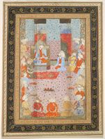 Scene In A Palace, Folio From An Album
