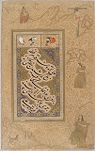 Verses Praising the Ascetic Life, calligraphy by Mir `Ali Haravi, with elaborate figural paintings in the border by an unknown artist, folio from an album for Emperor Jahangir