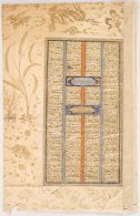 Episodes from the Story of Mahuy (text, recto and verso), folio from a manuscript of the Shahnama by Firdawsi