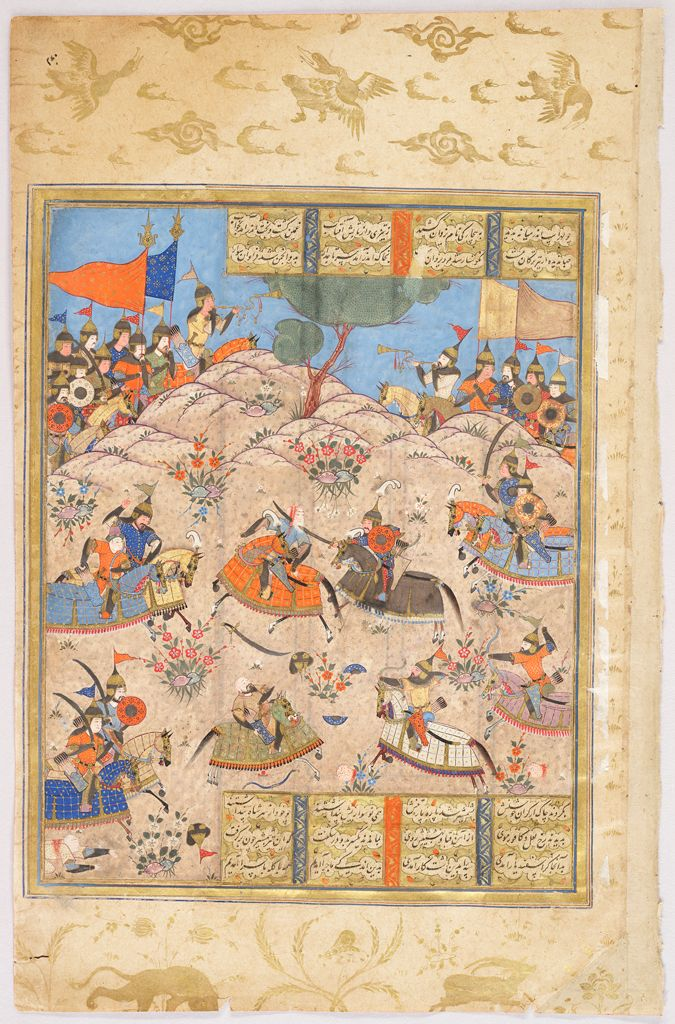 The Death Of Luhrasp In Battle Against The Forces Of Arjasp (Painting, Recto; Text, Verso), Folio From A Manuscript Of The Shahnama By Firdawsi