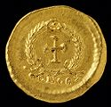 Tremissis Of Eudoxia, Constantinople