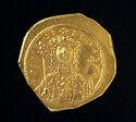 Tetarteron Of Theodora, Constantinople